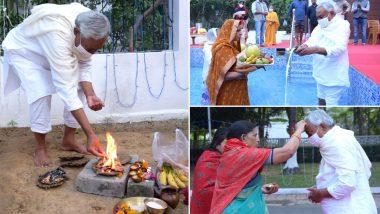 Chhath Puja 2020: सीएम नीतीश कुमार ने छठ पूजा के आखिरी दिन सूर्य देव को दिया ऊषा अर्घ्य, देखें तस्वीरें