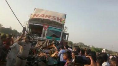Road Accident in West Bengal: बर्दवान में दर्दनाक सड़क हादसा, 4 की मौत, 7 घायल