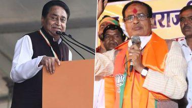 MP By Election Result 2020: 1 क्लिक में पढ़ें मध्य प्रदेश उप-चुनावों में क्या है बीजेपी और कांग्रेस का हाल