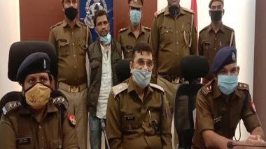 Murder in Moradabad: मुरादाबाद में रेप पीड़िता के परिवार वालों को फंसाने के लिए अपने ही भाई की कर दी हत्या, आरोपी गिरफ्तार