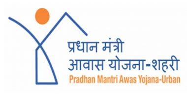 Pradhan Mantri Awas Yojana: प्रधानमंत्री आवास योजना के आवेदकों के होम लोन सब्सिडी की तारीख बढ़ी, यहां जानिए सभी डिटेल्स
