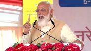 Dev Deepawali 2020: वाराणसी के गंगा घाट पर पीएम मोदी के दीया जलाते ही जगमगाने लगी काशी