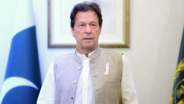 India-Pakistan Trade: इमरान खान की सरकार का यू-टर्न, भारत से चीनी और कपास नहीं खरीदेगा पाकिस्तान- रिपोर्ट