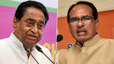 Madhya Pradesh: Damoh District Collector and SP Badli, Kamal Nath says Shivraj government has decided after BJP's defeat in by-elections