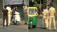 गुजरात के दो पुलिसकर्मी फर्जी मुठभेड़ मामले में डिस्चार्ज