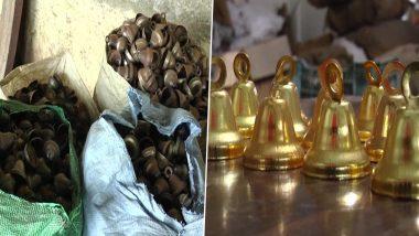 Bell Business Affected by COVID-19: कोरोना संकट के चलते मेले, त्योहारों आदि पर लगी पाबंदियों से यूपी के अलीगढ में घंटियों का व्यापार प्रभावित, फैक्ट्री मालिक ने कहा-काफी फंसा हुआ महसूस कर रहा हूं