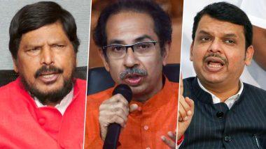 BMC Elections 2022: रामदास अठावले का बड़ा दावा, कहा-बीएमसी पर लहराएगा बीजेपी-आरपीआई का झंडा, शिवसेना को धक्का देने की जरूरत