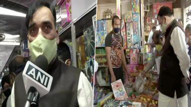 Anti Cracker Campaign: राजधानी दिल्ली में आज से शुरू हुआ पटाखों के खिलाफ अभियान, केजरीवाल सरकार ने प्रदूषण फैलाने वाले पटाखों पर लगाया बैन