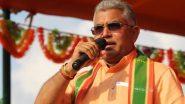 West Bengal Assembly Election 2021: दिलीप घोष ने कहा, TMC पार्टी जब तक रहेगी तब तक हिंसा की राजनीति रहेगी