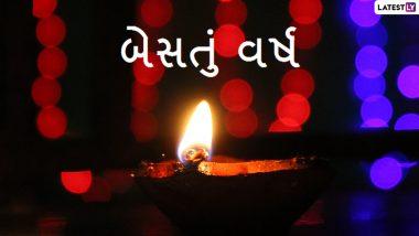 Gujarati New Year Messages 2020: गुजराती न्यू ईयर पर ये HD Images, WhatsApp Stickers, Facebook Messages, Instagram Stories और SMS भेजकर अपने प्रियजनों को दें शुभकामनाएं