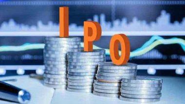 छोटे निवेशकों के लिए IPO में निवेश करना होगा और आसान, जल्द बदलने वाला है ये बड़ा नियम