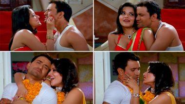 Monalisa Hot Bhojpuri Song: मोनालिसा और दिनेश लाल यादव का ये गाना है बेहद रंगीन, अकेले में देखे पूरा वीडियो