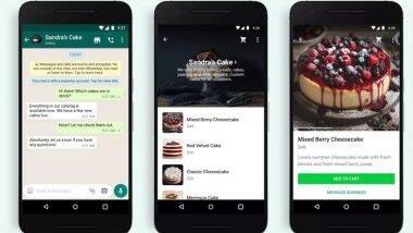 WhatsApp Shopping Button Officially Goes Live: व्हाट्सएप शॉपिंग बटन आधिकारिक तौर पर भारत सहित दुनिया भर में हुआ लाइव