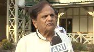 कांग्रेस नेता अहमद पटेल के निधन के बाद पार्टी श्रद्धांजलि देने के लिए कल बुलाई CWC की बैठक