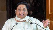 UP Elections 2022: यूपी विधानसभा चुनाव में अकेले उतरेगी मायावती की पार्टी BSP, पार्टी महासचिव ने की पुष्टि