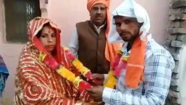 Ajab Prem ki Gajab Kahaani: यूपी में प्रेमिका से मिलने पहुंचे प्रेमी को रात भर घरवालों ने पीटा, सुबह बना लिया दामाद