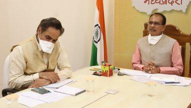Madhya Pradesh: गोपाष्टमी के शुभअवसर पर सीएम शिवराज सिंह चौहान ने वीडियो कॉन्फ्रेंसिंग के जरिए प्रथम 'गौ  कैबिनेट' बैठक में लिया हिस्सा