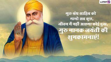 Guru Nanak Jayanti 2020: गुरु नानक जयंती के उपलक्ष्य में प्रदर्शनकारी किसानों ने सिंघू बॉर्डर पर दीये जलाए, प्रार्थना भी की