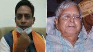 Lalan Paswan on Lalu Yadav's Viral Audio: लालू यादव के वायरल ऑडियो पर बीजेपी विधायक ललन पासवान ने कहा-मुझे फोन कर उन्होंने स्पीकर को तत्काल गिराने की बात की