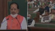 बिहार विधानसभा के स्पीकर बने NDA के विजय सिन्हा, पक्ष में पड़े 126 वोट, विपक्ष में 114