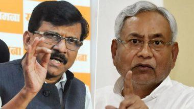 Bihar Assembly Election 2020: नीतीश कुमार के आखिरी चुनाव वाले बयान पर संजय राउत बोले-उन्हें सम्मान के साथ विदाई देनी चाहिए, जनता उन्हें रिटायर करेगी