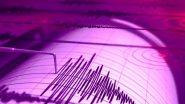 दिल्ली में भूकंप के हल्के झटके किए गए महसूस, रिक्टर पैमाने पर 2.8 तीव्रता दर्ज