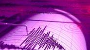 अरुणाचल प्रदेश के तवांग में महसूस किए गए भूकंप के झटके, रिक्टर स्केल पर 4.6 मापी गई तीव्रता