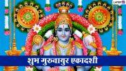 Guruvayur Ekadasi Wishes 2020: गुरुवायुर एकादशी पर ये HD Images, GIF Greetings, WhatsApp Stickers, Wallpapers, Photos Messages के जरिए दें शुभकामनाएं