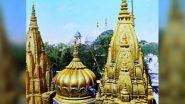 Uttar Pradesh: जिला प्रशासन ने वाराणसी के मंदिरों में प्रवेश के लिए कोरोना नेगेटिव रिपोर्ट किया अनिवार्य