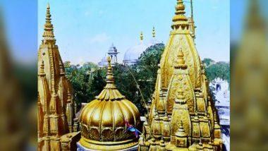 काशी में गंगा-जमुनी तहजीब की मिसाल, मंदिर-मस्जिद की जमीन की हुई अदला-बदली