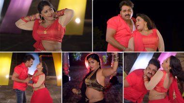 Bhojpuri Hot Song: पवन सिंह और शिखा शर्मा के रोमांस से भरा ये भोजपुरी गाना उड़ा देगा सबके होश, वीडियो कर देगा हैरान