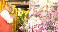 GHMC Elections 2020: अमित शाह ने हैदराबाद निकाय चुनाव से पहले भाग्यलक्ष्मी मंदिर में की पूजा, रोड शो में उमड़ी भारी भीड़