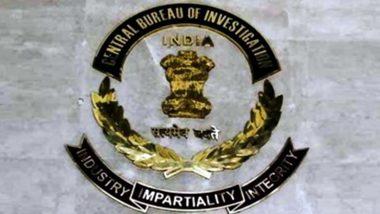 CBI ने अपने 4 अधिकारियों के खिलाफ भ्रष्टाचार का केस दर्ज किया, छापेमारी की