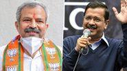 बीजेपी ने केजरीवाल सरकार पर साधा निशाना,  AAP पर लगाया 26 हजार करोड़ रुपये के घोटाले के आरोप