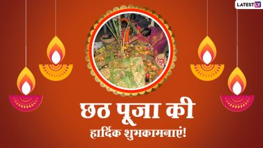 Chhath Puja Messages 2020: Send these GIFs, Greetings, Images, HD Photos, Wallpapers on Chhath Puja and best wishes