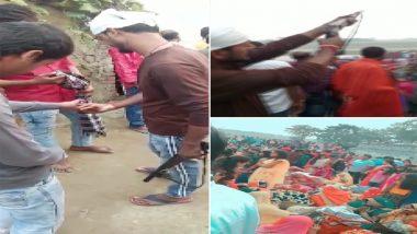 Bihar: छपरा में छठ पूजा के दौरान जश्न बाजी में हुई गोलीबारी, 2 व्यक्ति घायल, 1 की हालत गंभीर