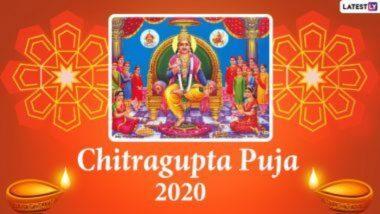 Chitragupta Puja 2020: चित्रगुप्त पूजा कब है? यम द्वितीया पर क्यों की जाती है कलम-दवात की पूजा, जानें पूजा विधि, शुभ मुहूर्त और इसका महत्व