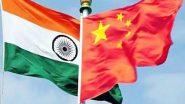 भारत और चीन के बीच 12वें दौर की कोर कमांडर स्तर की वार्ता कल