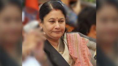 राजस्थान की BJP विधायक किरण माहेश्वरी का निधन, पार्टी के नेताओं ने जताया शोक