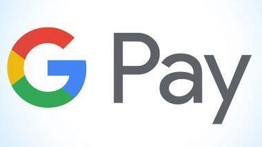खुशखबरी! देश में Google Pay से मनी ट्रांसफर करने पर नहीं लगेगा कोई शुल्क