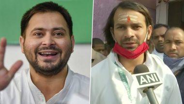 Bihar Assembly Election Results 2020: बिहार विधानसभा चुनाव के परिणाम हो रहे हैं घोषित, यहां देखें आरजेडी के विजयी उम्मीदवारों की लिस्ट