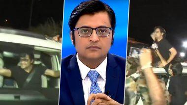 Arnab Goswami Released: रिपब्लिक टीवी के एडिटर अर्नब गोस्वामी तलोजा जेल से रिहा, सुप्रीम कोर्ट ने आज दी है जमानत