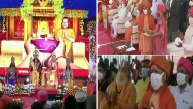Ayodhya Deepotsav: सीएम योगी आदित्यनाथ और राज्यपाल आनंदीबेन पटेल ने बटन दबाकर वर्चुअल दीपोत्सव वेब पोर्टल का किया शुभारंभ, देखें वीडियो