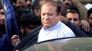 पाकिस्तान के पूर्व पीएम नवाज शरीफ की मां बेगम शमीम अख्तर का लंदन में निधन, पिछले एक महीने से थी बीमार