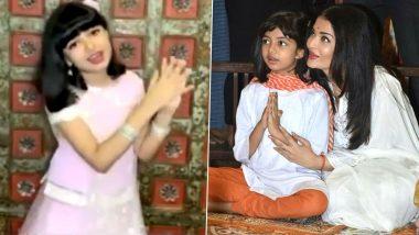 Happy Diwali 2020: आराध्या बच्चन ने गाया राम भजन 'जय सिया राम', दीपावाली पर वायरल हुआ ये भक्तिमय Video