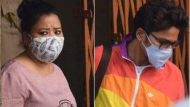 Drugs Case: ड्रग्स केस में फंसे Bharti Singh और उनके पति Haarsh Limbachiyaa मेडिकल जांच के लिए हुए रवाना, सामने आई ये ताजा तस्वीरें