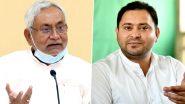 Bihar: तेजस्वी यादव ने CM पर साधा निशाना, कहा- नीतीश कुमार भ्रष्टाचार के भीष्म पितामह हैं, अपराधियों को संरक्षण देते हैं