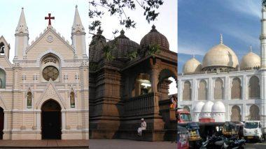 महाराष्ट्र: नासिक में आठ महीने बाद फिर खुले मंदिर, मस्जिद और चर्च, कोरोना संबंधित नियमों का कड़ाई से कराया जाएगा पालन