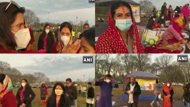 Chhath Puja in US: न्यू जर्सी में भारतीय-अमेरिकी समुदाय ने पूरे विधि-विधान से की छठ मैया की पूजा, देखें वीडियो