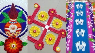 Diwali 2020 Traditional Rangoli Designs: दिवाली के इस महापर्व पर बनाएं माता लक्ष्मी के 'पैर' से लेकर 'शुभ-लाभ' तक रंगोली की यह खास डिजाइन्स, See Pics